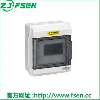 富森供应防水按钮盒、防水配电箱、欧式开关盒、端子接线盒、端子箱