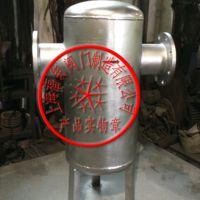 蒸汽汽水分离器-横装,侧装蒸汽汽水分离器
