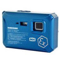 本安型防爆数码相机EXCAM1201|新款ZHS2800防爆单反相机上市