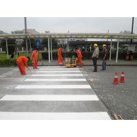 供应道路交通安全配套设施/供应道路热熔划线