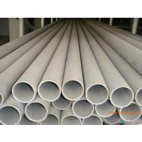 供应重庆304不锈钢管,321_316l不锈钢管价格,309s不锈钢管,310S不锈钢管