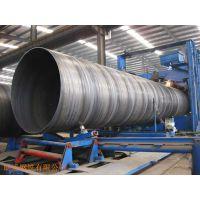 专业生产,防腐加工,螺旋管、规格齐全,价格优惠