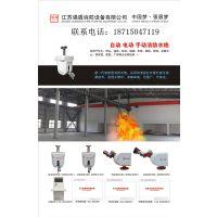强盾消防/ZDMS0.8/30P消防泡沫炮