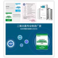 二氧化氯粉剂一元剂AB剂二氧化氯投加设备水处理消毒设备粉剂