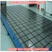 1500*2000铸铁平台 焊接平台 工装平台