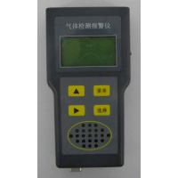 手持式氧气检测仪(带泵带数据存储)YX-304S