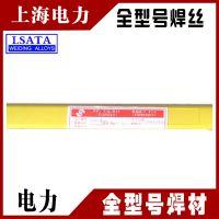 上海电力PP-TIG-A40是Cr25Ni20型的不锈钢钨极氩弧焊丝