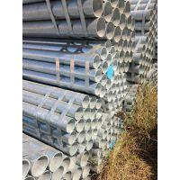 南京溧水镀锌钢管总代理批发销售现货公司