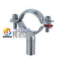 西安君昊不锈钢食品级管件批发 卫生级管道支架 固定管卡箍