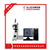 自动维氏/显微硬度计(触摸屏主机),OHVS-1M-AXY