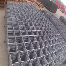 混凝土防裂网片 喷漆网片 养殖铁丝网