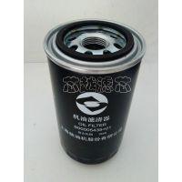 上柴柴油发电机组机油滤清器S00005435+01欧曼D6114发动机配件