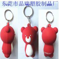 软胶工艺品钥匙链 3D熊钥匙链 双面小熊挂件