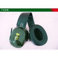 正品3M H7F折叠式隔音耳罩 学习防噪音耳罩 工厂降噪声防护耳罩