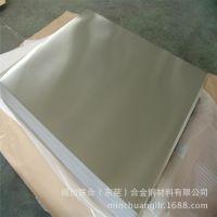 西南铝专业供应 5052铝合金板材 防锈铝 5052拉丝铝板/铝合金棒 质优价廉