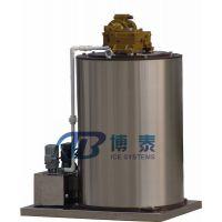 供应300KG小型蒸发器单冰桶 非标定制各种制冷设备