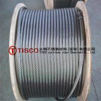 SUS304不锈钢线-不锈钢弹簧线-全硬不锈钢线-不锈钢线价格-不锈钢丝绳