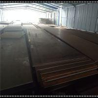 供应20CrMnTi中淬透性合金渗碳钢板
