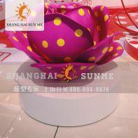 上海升美 玻璃钢雕塑植树脂花模型雕塑定做玻璃钢仿真花摆饰