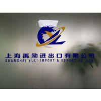 上海外高桥食品报关公司