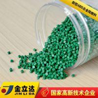 浙江注塑级ABS合金工厂直销 高抗冲ABS塑料外壳颗粒 欧盟环保认证