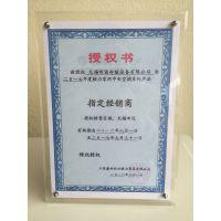 无锡格力中央空调荣获2016年最受消费者关注品牌NO.1