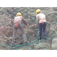 专业生产包山边坡柔性主动防护网