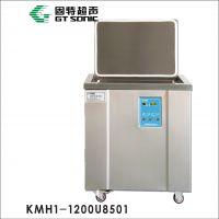 成都超声波清洗机KMH1-1200U8501固特超声