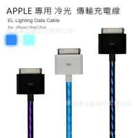 厂家直销发光 数据线 苹果5 iphone4 三星v8通用 正品发光线