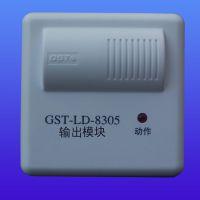 GST-LD-8305广播模块  消防控制模块 海湾gst广播模块切换模块