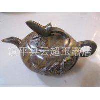 天然五彩石女娲石茶壶保健养生美容生活用品茶具