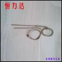 专业生产 【价廉质优】供应锌合金压铸射嘴探温针