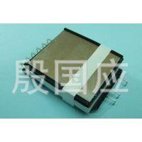 厂家供应EFD4549贴片变压器