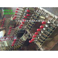 厂家直销煤矿综机液压支架阀操纵阀组BZF200(7+ 1)