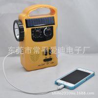 手摇发电收音机  充电手电筒  手动充电手电筒 太阳能手摇应急灯