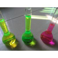 专业油溶荧光染料,油性荧光色粉
