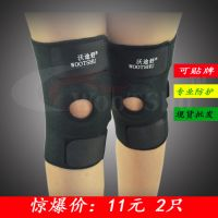 wootshu正品运动护膝登山篮球跑步男女款夏季超薄款护具普及款