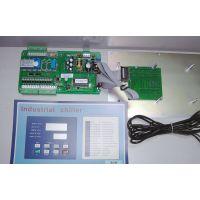 GW511A冷水机控制器,GW511A冷水机电路板,GW511A冷水机电脑控制板