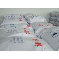 食品级山梨糖醇的价格,山梨糖醇粉的生产厂家
