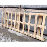 无锡厂家定做加工出口熏蒸松木托盘四面进叉叉车木质卡板木制栈板