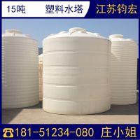 太原15立方圆柱体塑料水箱供应