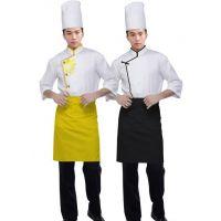兰考厨师工作服饭馆酒店后厨厨师装团体定做长袖短袖三件套戴帽子围裙专业面料