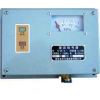 差压信号器价格 WDCX-3