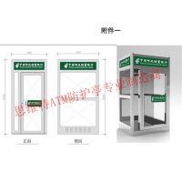 供应山东济南邮政储蓄银行ATM防护罩QQ:3095215885