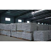 金阳办事处批发珠海 惠州 阳江 台州聚酯瓦专用优机超细轻质碳酸钙粉