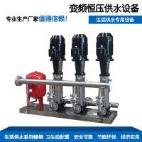 专业生产变频恒压供水设备 成套变频供水设备 变频供水机组