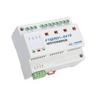 A1-MYD-1304智能照明模块代理
