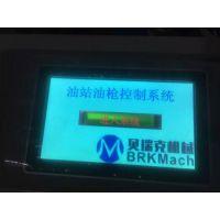 武汉贝瑞克电力母线槽自冲铆接机,自冲孔铆接机