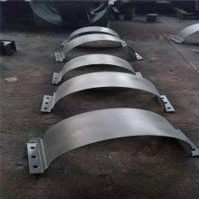 齐鑫直供保冷管用碳钢双螺栓管夹A13(36)
