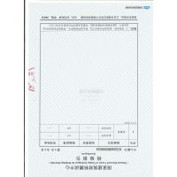 郑州混凝土增强剂 奥泰利界面处理剂专家厂家直销